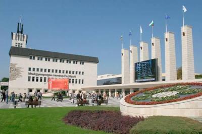 Над 1030 фирми от 41 държави ще се представят на предстоящия Международен технически панаир в Пловдив.  Снимка http://www.fair.bg