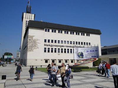 Официалното откриване на 69-ия Международен технически панаир в Пловдив е на 30 септември от 11.30 часа.  Снимка © Aspekti.info (архив)