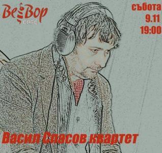 Спасов ще представи пред почитателите на джаза премиерно пиеси от най-новия си репертоар.