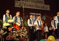 Тържественият концерт във Военния клуб събра много гости. Снимка Община Пловдив