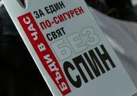 Студентският съвет организира поредица от събития за отбелязване на 1 декември.