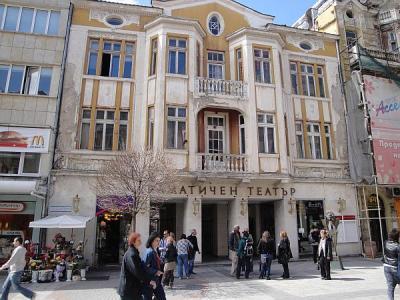 Пловдивската Драма е създадена през 1881 година.  Снимка © Aspekti.info (архив)