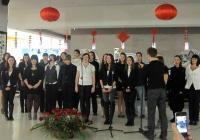 Част от програмата на студентите от 2012 г.