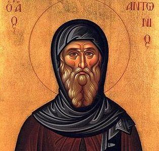 Свети Антоний съветвал излекуваните да благодарят само на Бога.