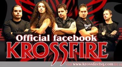 KROSSFIRE са една от най-обичаните пловдивски рок банди.