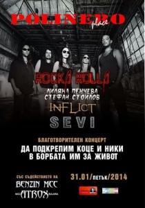 """Благотворителният концерт е на 31 януари (петък) от 21 ч. в рок клуб """"Полинеро""""."""