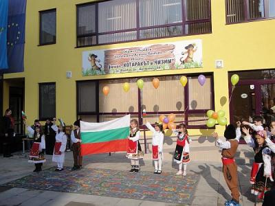 """Кампанията стартира в детска градина """"Котаракът в чизми"""" в район """"Южен"""".  Снимка © Aspekti.info (архив)"""
