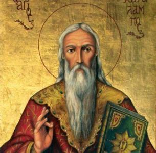 Светецът е почитан като лечител.  Снимка hramsvetigeorgi.com