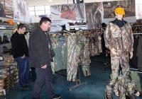 """Международната изложба """"Природа, Лов, Риболов 2014"""" ще покаже оборудване и екипировка за ловен и риболовен туризъм в дните от 19 до 23 март в Международен панаир Пловдив."""