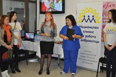 На официалното откриване днес, 21 март, присъстваха председателят на НАРД Ренета Венева, началникът на Клиниката по детска хирургия доц. д-р Пенка Стефанова заедно с голяма част от екипа си и доброволци.