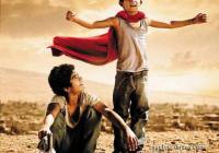 """""""Бекас"""" представя комичната история на колоритните братя Зана и Дана."""