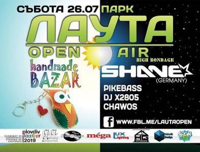 Лаута Open Air се организира в подкрепа на кандидатурата на Пловдив за Европейска столица на културата.