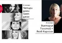 "Снимка: <a href=""http://plovdivjazzfest.com/"" target=""_blank"">Plovdiv Jazz Fest</a>"