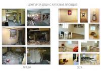 Центърът е резултат от неколкогодишен труд по реновиране на пространството, предоставено за безвъзмездно ползване от Община Пловдив.  Снимка: I Can Too