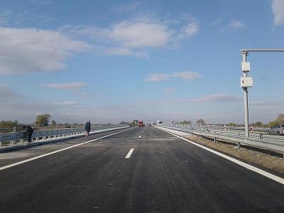 Ремонтът на моста стартира през май т.г. с осигурени от правителството над 2.1 млн. лв.   Снимка: МРРБ