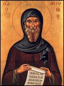 Снимка: www.pravoslavieto.com