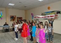 """Идеята на празника е учениците да преминат по нетрадиционен начин през учебната програма. Снимка: ОУ """"Елин Пелин"""""""