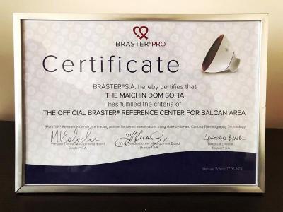 Болницата получи сертификат да анализира и провежда консултации, както и да дава експертни становища по резултатите от изследванията, направени във всички балкански страни.