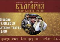В представлението участват някои от най-разпознаваемите лица на Народния театър Снимка: организаторите