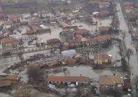 Село Бисер бе потопено под вода през февруари. Снимка Министерство на отбраната (архив)