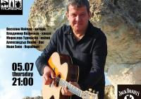 С Веселин Койчев ще свирят Владимир Величков, Мирослав Турийски, Александър Леков и Иван Енев.