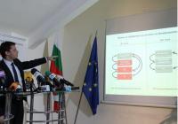"""Схемата за финансиране на проектите е по ОП """"Конкурентоспособност"""". Снимка МИЕТ (архив)"""