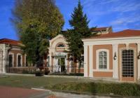 """Дискусията се проведе в зала """"Съединение"""" на Регионалния исторически музей в Пловдив. Снимка historymuseumplovdiv.org"""