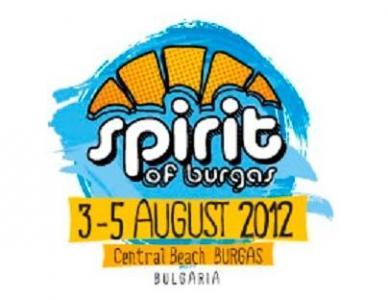 Тази година се очаква 25 000 души да посетят Бургас за Spirit-а.