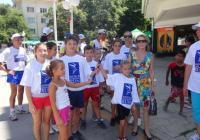 Международната щафета има за цел да насърчи приятелството и разбирателството между народите.  Снимка Община Стара Загора
