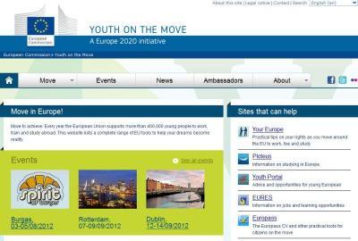 """Програмата на събитието е на сайта на """"Младежта в движение""""."""