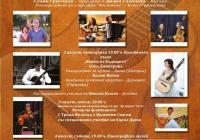 Събитието е част от кампанията за Пловдив - европейска столица на културата.