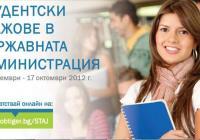 Кандидатстването по проекта продължава до 15 август