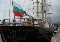 """90 късметлии ще могат да се разходят с """"Калиакра"""" на 25 август. Снимка maritime.port.bg"""
