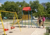"""Децата в района ще имат още едно хубаво място за игра. Снимка Район """"Западен"""""""