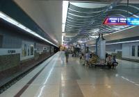 """""""Сердика"""" е една от метростанциите, които ще бъдат посетени от официалните делегации."""