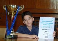 Малкият голям шампион е първенец и на България в своята възрастова група. Снимка Община Бургас