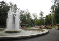 На форума ще бъдат представени добри практики от реализирани проекти в община Хисаря.   Снимка Aspekti.info (архив)