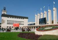 Есен 2012 започва на 24 септември. Снимка fair.bg