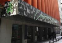 Новият театрален сезон започва в ремонтирана сграда. Снимка bgmesta.com