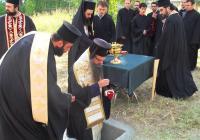 Пловдивският владика Николай извърши ритуала.