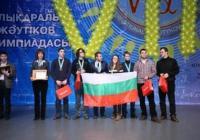 """Момчетата от ОМГ """"Акад. Кирил Попов"""" се представиха блестящо на Жаутиковската олимпиада в Казахстан. Снимка schoolmath.eu (архив)"""