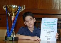 Малкият шампион е в световния Топ 7 в своята възрастова група. Снимка Община Бургас (архив)